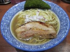 麺や 而今【四九】-05
