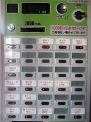がふうあん【八】-3