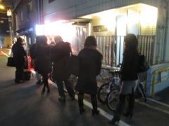 烈志笑魚油 麺香房 三く【壱五】-2