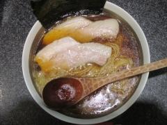 烈志笑魚油 麺香房 三く【壱五】-6