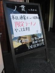 丿貫【七】-16
