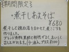 丿貫【七】-17