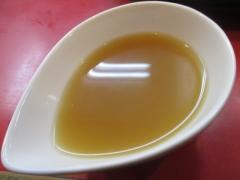 麺処 若松【五】-11