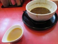 麺処 若松【五】-12
