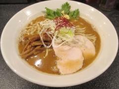 麺屋とがし 龍冴-9