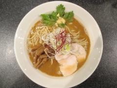 麺屋とがし 龍冴-10
