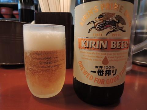 キリン一番搾り(500円)