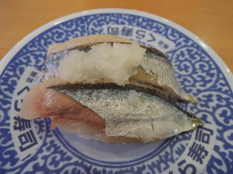 さんま(108円)