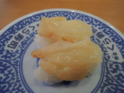 つぶ貝(108円)