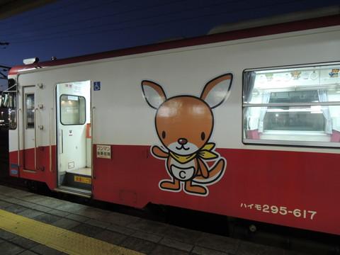 大垣駅17時20分発の樽見鉄道樽見行普通(27列車)