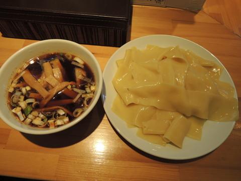 つけ麺(凄平麺)中盛り(250g)(830円)