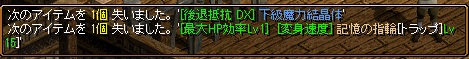 RedStone 15.10.26[00]
