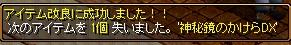 RedStone 15.10.28[00]