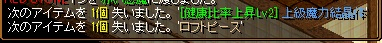 RedStone 15.10.29[00]