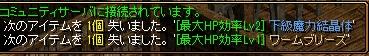 RedStone 15.11.18[00]