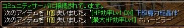 RedStone 15.12.10[00]
