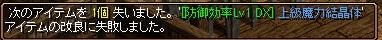 RedStone 16.01.04[00]