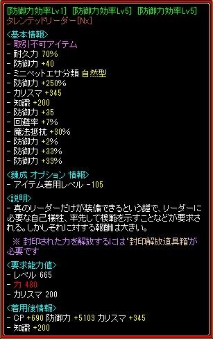 RedStone 16.01.04[02]