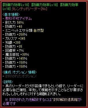 RedStone 16.01.26[02]