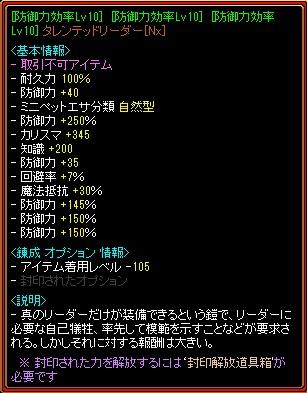 RedStone 16.02.05[00]