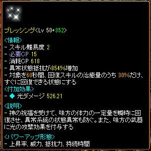 CIC2oo_UMAAtV3W.jpg