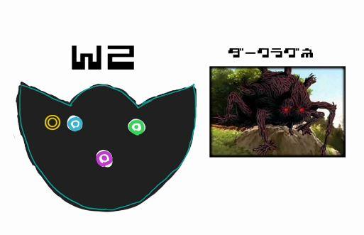 H27 12-22 終焉動画 W2