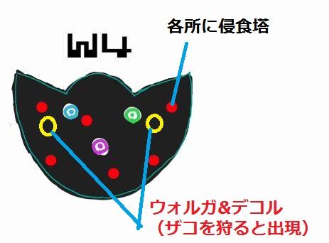 H27 12-22 終焉動画 W4