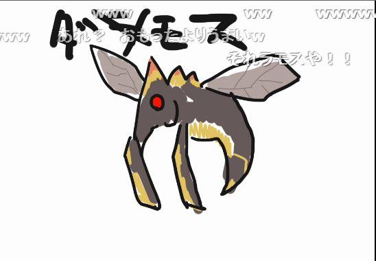 H27 12-22 終焉動画 ダモス