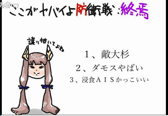 H27 12-22 終焉動画