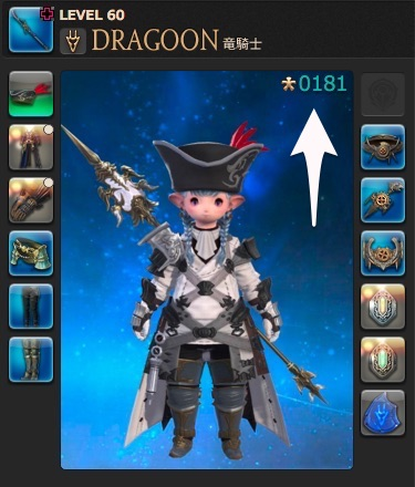Namo_Minnesinger___FINAL_FANTASY_XIV__The_Lodestone 2