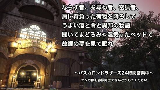 Namo_Minnesinger_2016_02_15_03_14_07.jpg