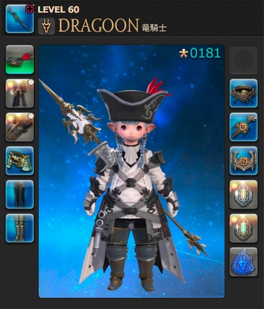 Namo_Minnesinger___FINAL_FANTASY_XIV__The_Lodestone.jpg