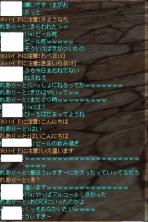2015y12m04d_200731855.jpg