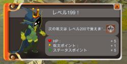 199こりんちゃん