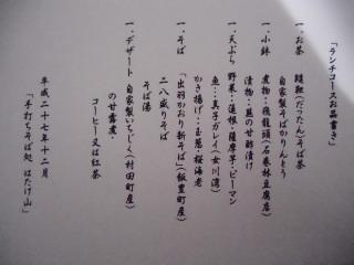 1212hatakeyama-1.jpg