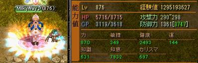 姫壷pt1
