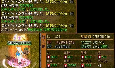 姫壷pt2