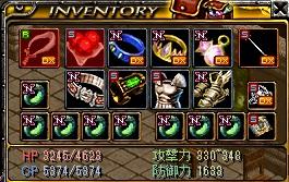 【リトル】狩り装備