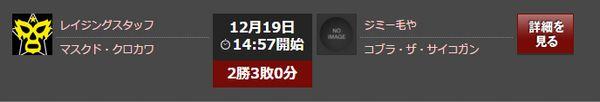 20151219212213b0e.jpg