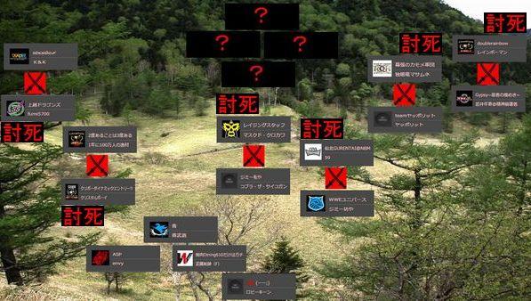 戦図4最終
