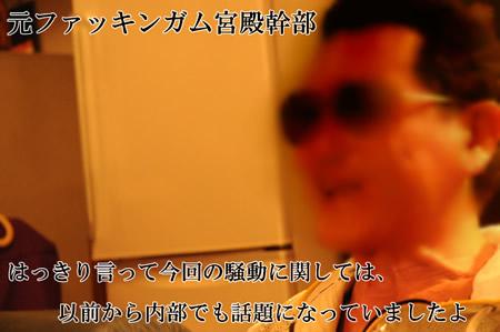 yakuzaきゅう