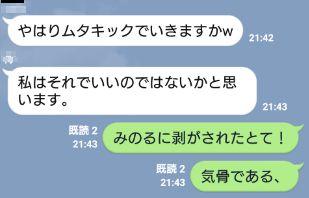 kobuhaikuobo6.jpg