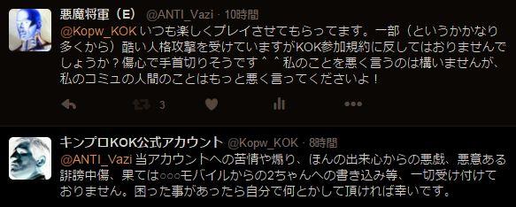 yakara5.jpg