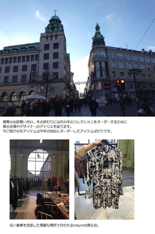 20151031-12.jpg