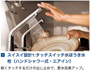 4CRASSO(クラッソ)システムキッチン システムキッチン キッチン 商品を選ぶ TOTO
