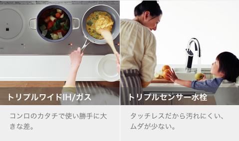 3、4パナソニックのシステムキッチン、ラクシーナ システムキッチン Panasonic