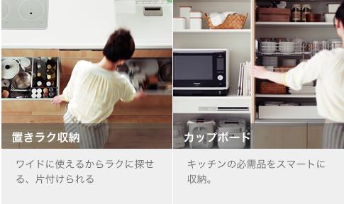 5、6パナソニックのシステムキッチン、ラクシーナ システムキッチン Panasonic