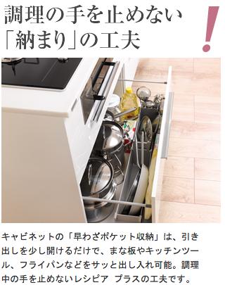 ④レシピア プラス|【ノーリツ】の給湯器・湯沸かし器
