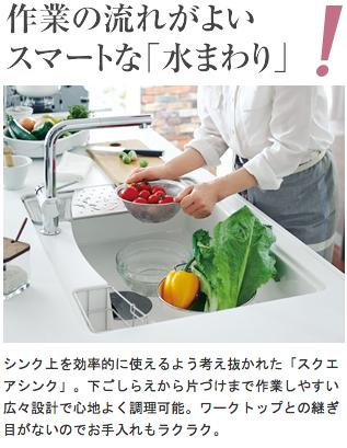 ③レシピア プラス|【ノーリツ】の給湯器・湯沸かし器