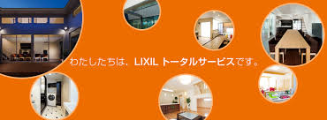 LIXILのリフォーム トータルサービスimgres